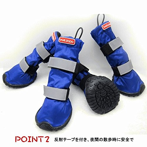 中型犬 雪にも対応 ウインター スポーツ シューズ ブーツ 靴 ブルー Sサイズ 1袋4個入り 高齢犬用 犬の靴 犬靴 シューズ
