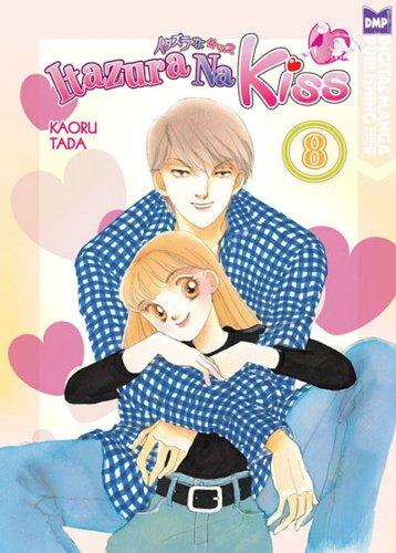 イタズラなKiss コミック8巻 (英語版)