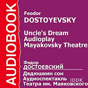Uncle's Dream: Mayakovsky Theatre Audioplay [Russian Edition] | [Fyodor Dostoevsky]