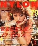 NYLON JAPAN (ナイロンジャパン) 2012年 12月号 [雑誌]