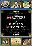 Masters of Russian Animation 4 [DVD] [1986] [Region 1] [US Import] [NTSC]