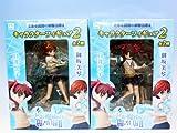 とある魔術の禁書目録II インデックス キャラクターフィギュア2 アニメ 制服 フリュー(全2種フルセット)