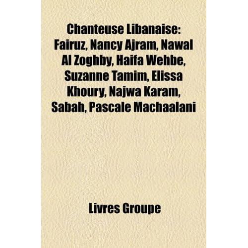 AS3AD TÉLÉCHARGER WA7DA ELISSA GRATUIT CHANSON