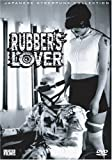 echange, troc Rubber's Lover [Import USA Zone 1]