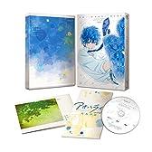 アオハライド Vol.2 (初回生産限定版) [Blu-ray]