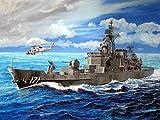 1/700 海上自衛隊護衛艦 DDG-171 はたかぜ