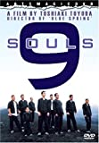 Cover art for  9 Souls