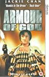 Armour Of God [VHS]
