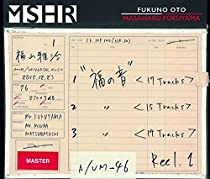 福の音(完全初回生産限定盤)(3CD+Blu-ray+スペシャルタオル+特製三方背ケース仕様)