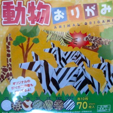 Animal Print Sheets