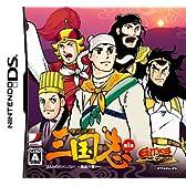 GamicsシリーズVol.1 横山光輝三国志(1) 特典 DSカードケース付き