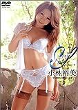 エクスタシー Y [DVD]