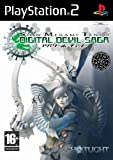Shin Megami Tensei: Digital Devil Saga (PS2)