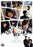  Ren[DVD]