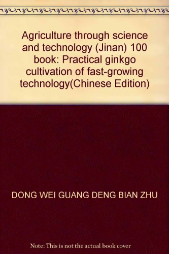 Agriculture through science and technology (Jinan) 100 book: Practical ginkgo cultivation of fast-growing technology(Chinese Edition) PDF