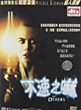 The Others [DVD] [2001] [US Import] [NTSC]