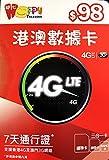 【開心電訊】香港 マカオ 7日間 無制限 4G/3G Data通信 専用 プリペイド SIMカード [並行輸入品]