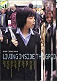 Living Inside the Grid (091555786X) by Cameron, Dan