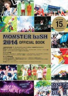 MONSTER baSH 2014 OFFICIAL BOOK 【るろうに剣心缶バッジ同封】