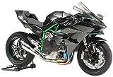 タミヤ 1/12 オートバイシリーズ No.131 カワサキ Ninja H2R プラモデル 14131