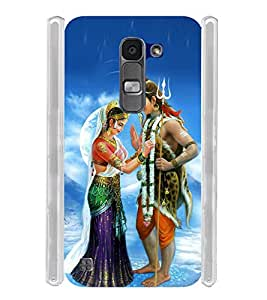 Shiv Parvati Marriage Soft Silicon Rubberized Back Case Cover for LG Spirit 4G LTE