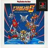 第4次スーパーロボット大戦S PlayStation the Best