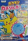 ポケモンカチりんボーBW BOX (食玩)
