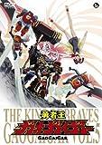 「勇者王ガオガイガー」DVD Vol.5[DVD]