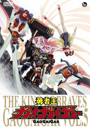 「勇者王ガオガイガー」DVD Vol.5