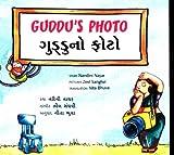 Guddu's Photo/Gudduno Photo