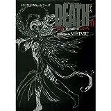 DEATH (2) (角川コミックス・エース―MEIMUホラーシリーズ)