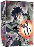 Ghost Slayers Ayashi Part 1