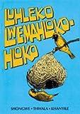 Luhleko Lwemahlokohloko (Siswati Edition)