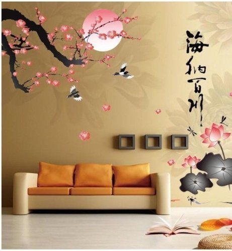 All River Into the Sea Plum Blossom Lotus Flowers Removable Wall Stickers Art Mural Decals Vinyl DIY Vinyl Art Wall Quote Stickers Paper Decal Home Room Decor (90*60 cm All River Into the Sea Plum Blossom Lotus Flowers)