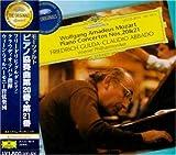 モーツァルト:ピアノ協奏曲第20&21番