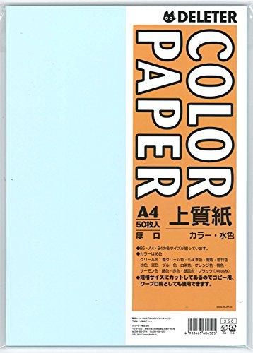 デリーター カラーペーパー A4厚口 50枚 水
