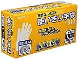 モデルローブNo910天然ゴム使いきり手袋粉つき100枚入ホワイトL