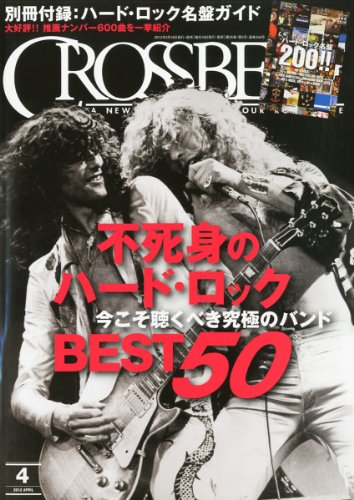 CROSSBEAT (クロスビート) 2012年 04月号の詳細を見る