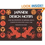 Japanese Design Motifs: 4,260 Illustrations of Japanese Crests