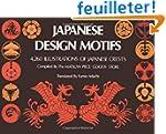 Japanese Design Motifs: 4260 Illustra...