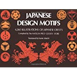 Japanese Design Motifs: 4,260 Illustrations of Japanese Crests ~ Matsuya Piece-Goods Store