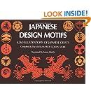 Japanese Design Motifs: 4,260 Illustrations of Japanese Crests