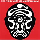 Les Concerts En Chine - CD 1