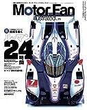 モーターイラスト71