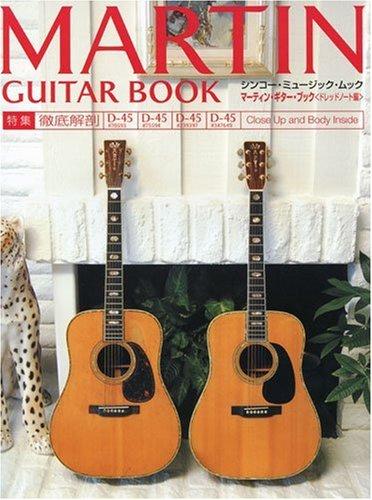 Martin Guitar Book