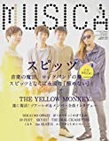 MUSICA(ムジカ) 2016年 08 月号 [雑誌]