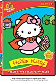 Hello Kitty:Tells Fairy Tales (2004) DVD