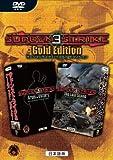 サドンストライク3:ゴールドエディション 日本語版