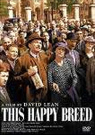 幸福なる種族 [DVD]