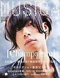 MUSICA (ムジカ) 2013年 07月号 [雑誌]